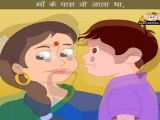 Sone Se Pehle (When Little Fred Went To Bed) - Nursery Rhyme with Lyrics & Sing Along