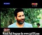 Director Trivikram Srinivas About Pawan Kalyan