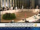 Aljazeera Syria news 03.12.2011 لواء الناصر تنسيقية ادلب أخبار سورية الجزيرة