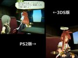 Tales of The Abyss (3DS) - Comparatif PS2 - 3DS