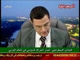 Almustakillah tv Syria news 06.12.2011 تغطية الحراك السياسي في سورية مع الاستاذ زهير سالم2 المنتدى الديمقراطي قناة المستقلة