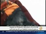 Aljazeera Syria News 25.12.2011 05.00 GMT HD الجزيرة هذا الصباح هادي العبد الله النظام ينقل الجثث وتحذير من تفجيرات جديدة قد يقدم عليها النظام أخبار ورية