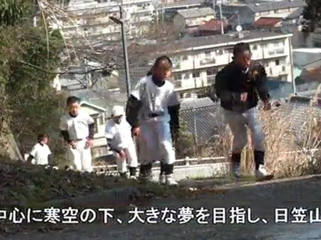 2011-1 青龍 冬
