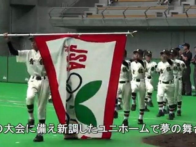 2011-5 青龍 夏