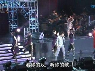 郑伊健演唱会