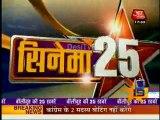Movie Masala [AajTak News] - 29th December 2011 Video Watch p1