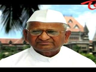 Anna Hazare Bhook Hartal