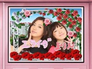 Application de décoration de photo  de Tomodachi Life