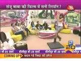 Movie Masala [AajTak News] - 30th December 2011 Video Watch p1