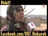 Les femmes violées par l'ancien régime