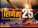 Movie Masala [AajTak News] - 2nd January 2012 Video Watch p1