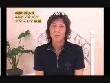 加藤鷹プレミアム セックス テクニック 動画