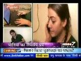 Serial Jaisa Koi Nahin 4th January 2012pt2