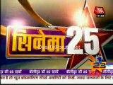 Movie Masala [AajTak News] - 4th January 2012 Video Watch p1