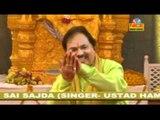 Hindi Devotional Song - Dewana Bank New - Sai Ki Caller Tune