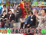 マツコ・デラックス「出てけ!日本が嫌だったら出てけ!」「受け入れてやってんだよ、こっちは!」 2