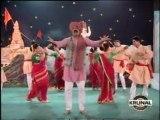 Marathi Song - Pahu Bhima Shankarala - Bhimashankar Aalay Rakhanila