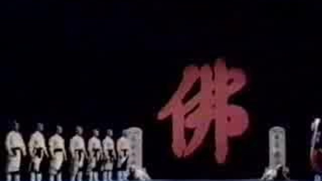 Shaolin v/s Wu Tang - Génèrique