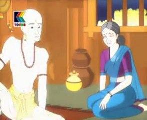 Kids Videos - Krushna Krushna Krushna Hare Krushna Sudama - Sudama (Marathi)