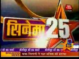 Movie Masala [AajTak News] - 11th January 2012 Video Watch p1