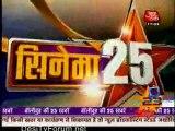 Movie Masala [AajTak News] - 12th January 2012 Video Watch p1
