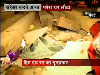 परेरा ने मुंबई कोर्ट में किया सरेंडर