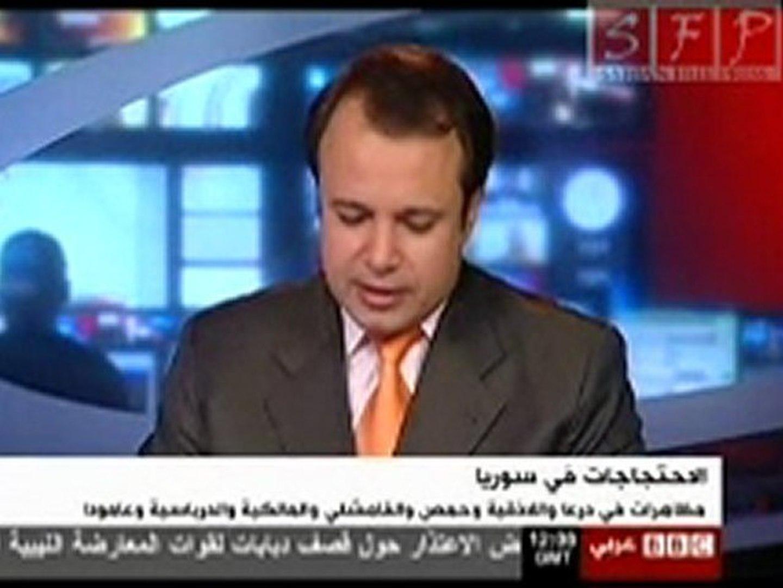 تقرير bbc و شاهد عيان من درعا و من حمص 8-4-2011