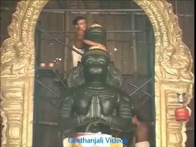 Shree Hanuman Sanskrit — Sri Hanumad Dhyanam