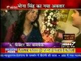 Serial Jaisa Koi Nahin 19th January 2012pt1