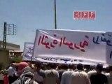 الزبداني مظاهرات جمعة صمتكم يقتلنا 29-7-2011