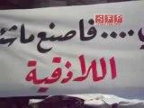 اللاذقية - جمعة صمتكم يقتلنا - يا بوطي - 29-7-2011