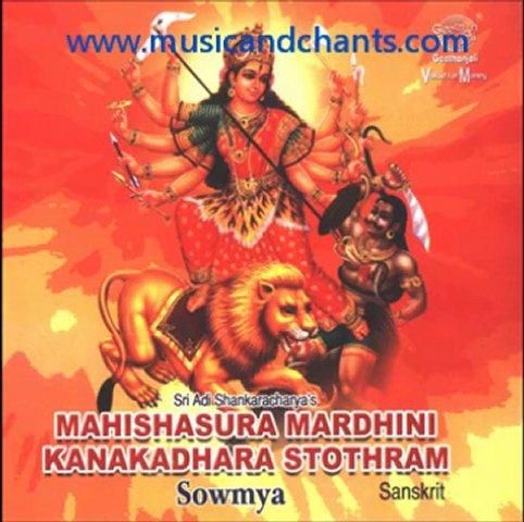 Mahishasura Mardhini & Kanakadhara Stothram — Sowmya — Sanskrit