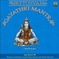 Mrytunjaya Gayatri Mantra - Japa Mantra 108 - Sanskrit Lord Shiva