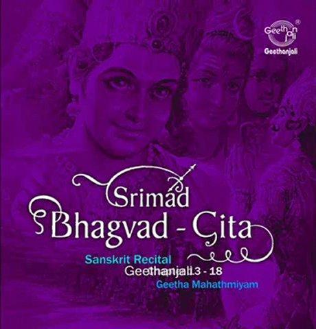 Srimad Bhagvad Gita — Chapter 16 — Sanskrit Recital