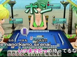 Trailer de Mahjong dream club