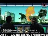 S.H Monsterarts Godzilla Commercial #1