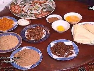 Chhiwat Bladi Sidi Mokhtar Chichaoua