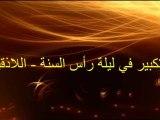 فري برس   اللاذقية   التكبير في الصليبة الله اكبر الله اكبر 31 12 2011