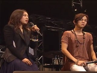 You're Beautiful Presents - First Fan Meeting in Tokyo DVD 22