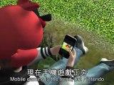 Nintendo bets on Wii U to reverse profit slide