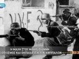 Η Μηχανή του Χρόνου ΝΕΤ - Δεκεμβριανά 1944 ~ Η μάχη της Αθήνας (2ο μέρος)