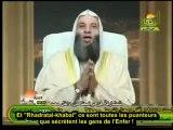 Cheikh Mohamed Hassan - Le Chatiment de Celui qui Calomnie un Croyant