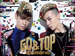 GD & TOP OH YEAH 04 HIGH HIGH Instrumental FULL au