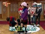 "Идол Шоу ""Появилась! Она"" Сезон 3 - 2PM / Idol Army Season 3 - 2PM ep.02"