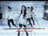 Lao song  shawty - bor mee huk bor mee jap - YouTube [freecorder com]