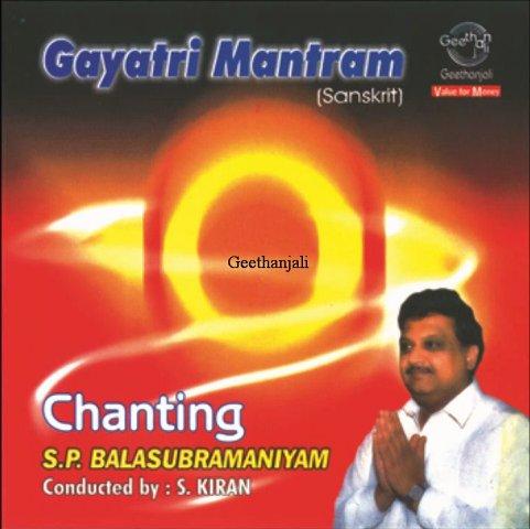 Gayatri Mantram Sanskrit SPB