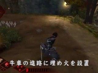 Mission 3 de Shinobido 2 : Revenge of Zen