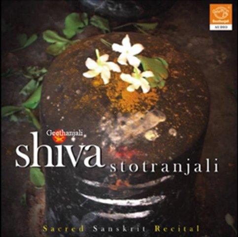 Shiva Stotranjali Sanskrit