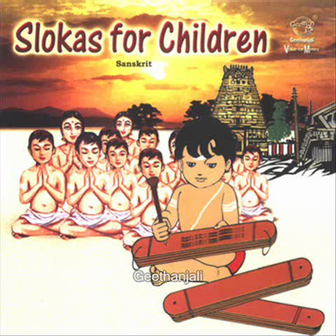 Slokas For Children Sanskrit
