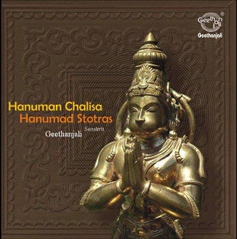 Sri Hanuman Gayatri Sanskrit